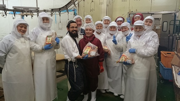Chabad_tokyo_kosher_japan