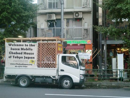Sukkot-Mobile-Chabad-Tokyo-Japan