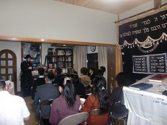 Dr. Teshima class at Chabad Tokyo